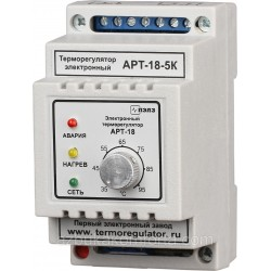 Терморегулятор АРТ-18-5К