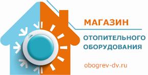 Интернет магазин отопительного оборудования OBOGREV-DV